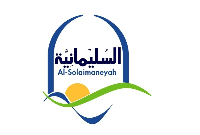 Al Soliemaneyah
