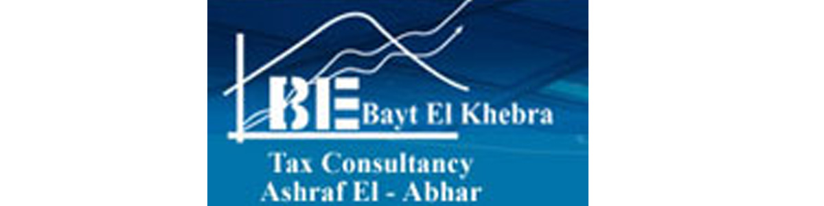 Bayt El Khebra Investment & Financial Consultancy (Egypt)