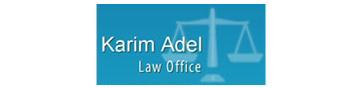 Karim Adel - Law office  (Egypt)